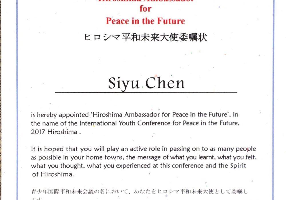 Hiroshima Ambassador for Peace in the Future (2017)