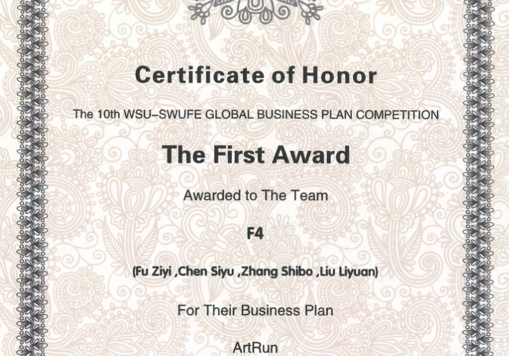 First Prize, Business Plan Contest (2018)